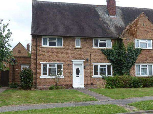 2 Bedrooms Apartment Flat for sale in Poplar Way, Stafford