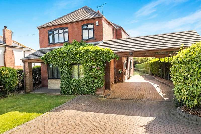 5 Bedrooms Detached House for sale in Bawtry Road, Rotherham, S66