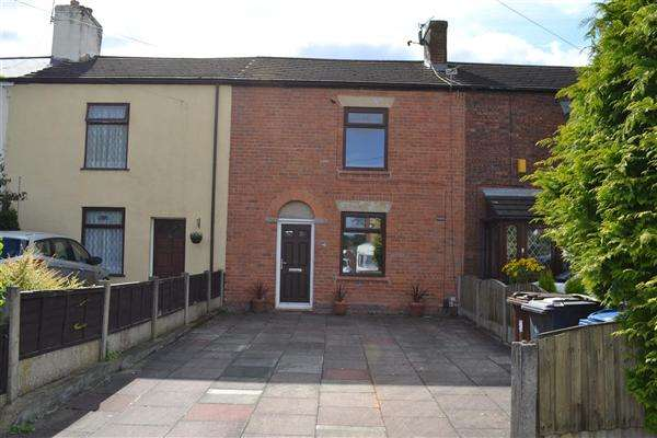 2 Bedrooms Cottage House for sale in Canaan, Lowton