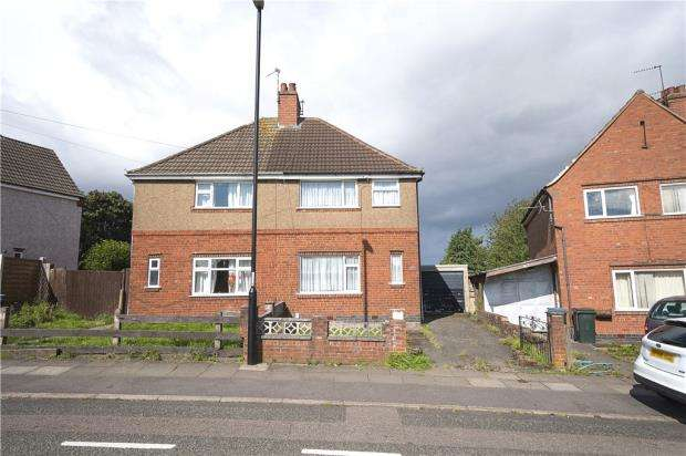 3 Bedrooms Semi Detached House for sale in The Moorfield, Stoke Aldermoor, Coventry, West Midlands