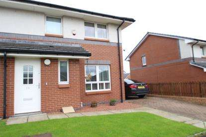 3 Bedrooms Semi Detached House for sale in Avenue End Drive, Glasgow