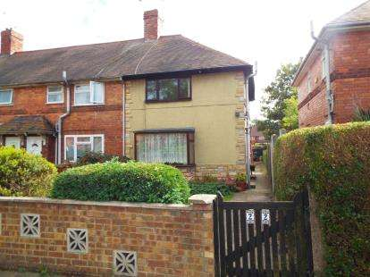3 Bedrooms End Of Terrace House for sale in Burrows Avenue, Beeston, Nottingham