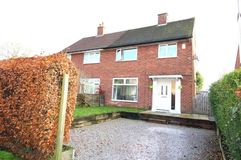 3 Bedrooms Semi Detached House for sale in Monkswood Green, Leeds, LS14