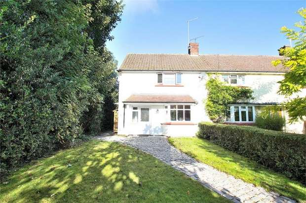 2 Bedrooms End Of Terrace House for sale in Shalford, Braintree, Essex