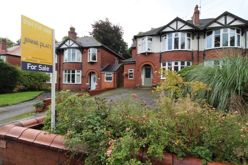 5 Bedrooms Semi Detached House for sale in Hilton Lane, Prestwich