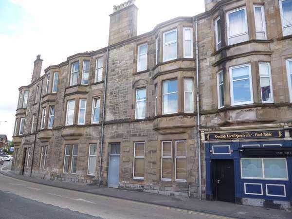 2 Bedrooms Flat for sale in 1/L, 150 Main Street, Largs, KA30 8JN