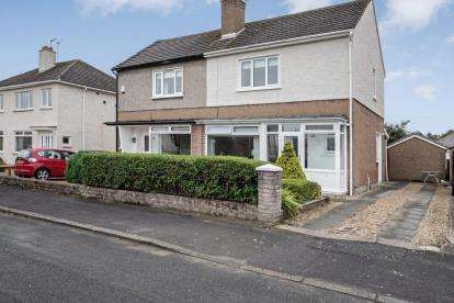 2 Bedrooms House for sale in Priory Drive, Uddingston
