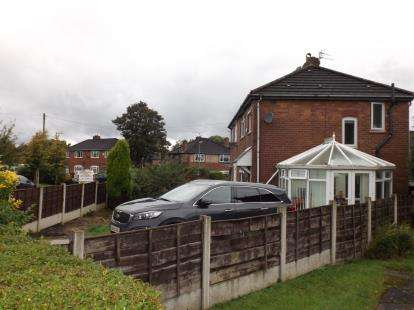 3 Bedrooms Semi Detached House for sale in Moorcroft Drive, Manchester, Greater Manchester