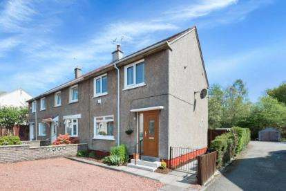 3 Bedrooms End Of Terrace House for sale in Holyknowe Road, Lennoxtown, Glasgow, East Dunbartonshire