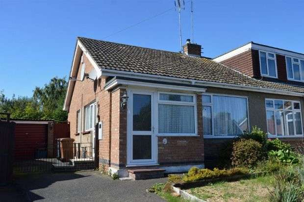 2 Bedrooms Semi Detached Bungalow for sale in Washbrook Close, Little Billing, Northampton NN3 9AP