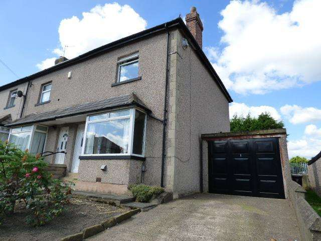 3 Bedrooms End Of Terrace House for sale in Ascot Avenue, Horton Bank Top, Bradford, BD7 4PA