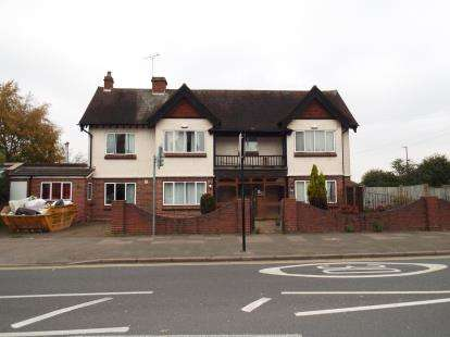 6 Bedrooms Detached House for sale in Rotherham Road, Holbrooks, Coventry