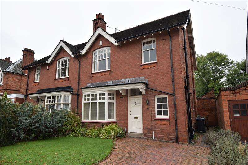 5 Bedrooms Semi Detached House for sale in Bournville Lane, Bournville, Birmingham
