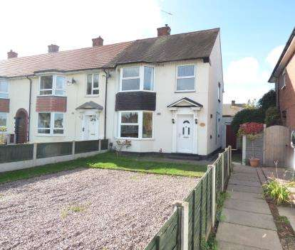 3 Bedrooms End Of Terrace House for sale in Silkmore Lane, Stafford