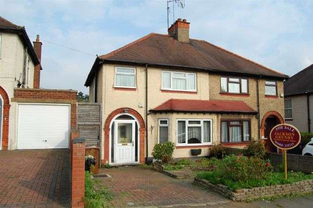 3 Bedrooms Semi Detached House for sale in The Headlands, The Headlands, Northampton NN3 2NY