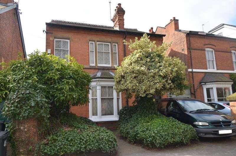 4 Bedrooms Link Detached House for sale in Woodfield Road, Kings Heath, Birmingham