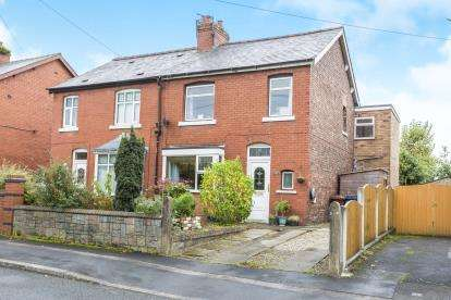 3 Bedrooms Semi Detached House for sale in Hall Lane, Leyland, Lancashire, ., PR25