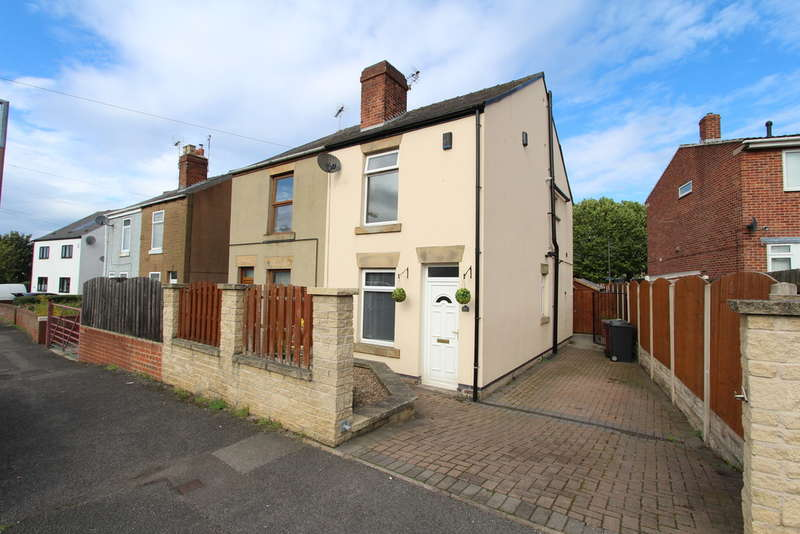 2 Bedrooms Semi Detached House for sale in Nethermoor Lane, Killamarsh
