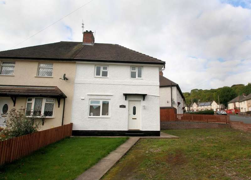 3 Bedrooms Semi Detached House for sale in Laburnum Road, Dudley