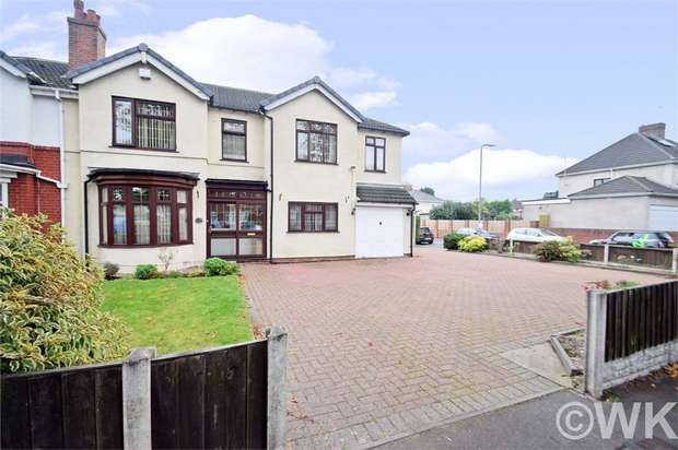 5 Bedrooms Semi Detached House for sale in Hollyhedge Road, WEST BROMWICH, West Midlands