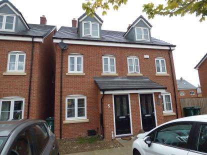 3 Bedrooms Semi Detached House for sale in Mitchinson Walk, Coventry
