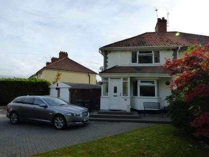 3 Bedrooms Semi Detached House for sale in Bromwall Road, Billesley, Birmingham, West Midlands
