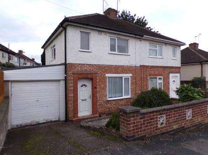 2 Bedrooms Semi Detached House for sale in Helena Crescent, Leicester, Leicestershire, England
