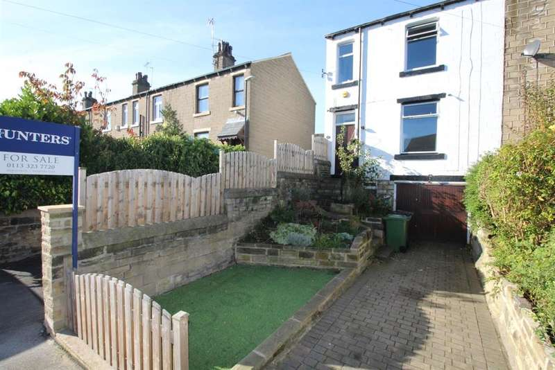 3 Bedrooms End Of Terrace House for sale in Oaklands Avenue, Rodley, LS13