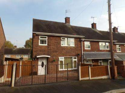 3 Bedrooms End Of Terrace House for sale in Campden Green, Clifton, Nottingham, Nottinghamshire
