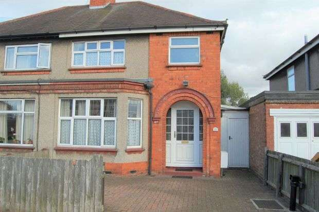 3 Bedrooms Semi Detached House for sale in The Headlands, The Headlands, Northampton NN3 2NX