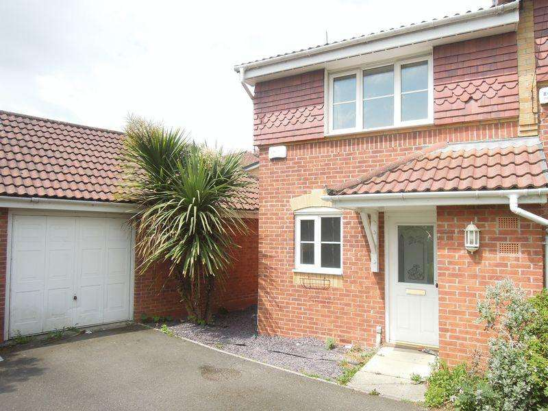2 Bedrooms End Of Terrace House for sale in Bessemer Close, Langley