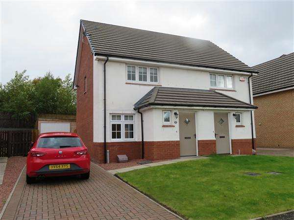 2 Bedrooms Semi Detached House for sale in Vesuvius Drive, Motherwell