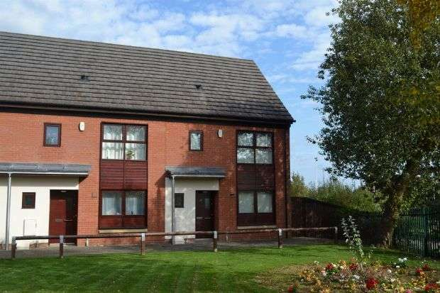 2 Bedrooms End Of Terrace House for sale in Park Corner, St James, Northampton NN5 5FL