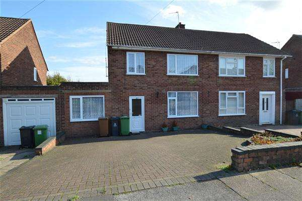 3 Bedrooms Semi Detached House for sale in Gainsbourgh Crescent, Pheasey, Great Barr, Birmingham