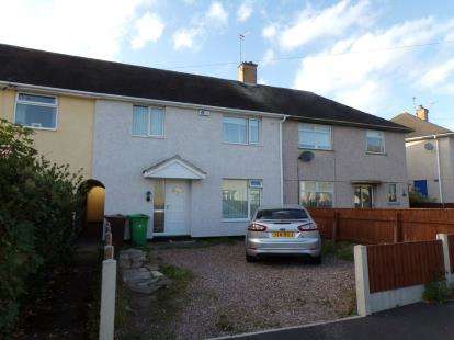 3 Bedrooms Terraced House for sale in Brandish Crescent, Clifton, Nottingham, Nottinghamshire