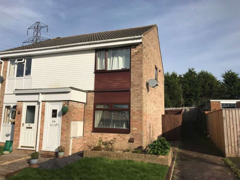 2 Bedrooms End Of Terrace House for sale in Hollymount Close, Exmouth