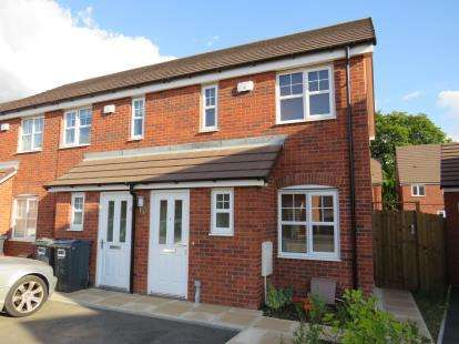 2 Bedrooms End Of Terrace House for sale in Meadows Drive, Birmingham, West Midlands