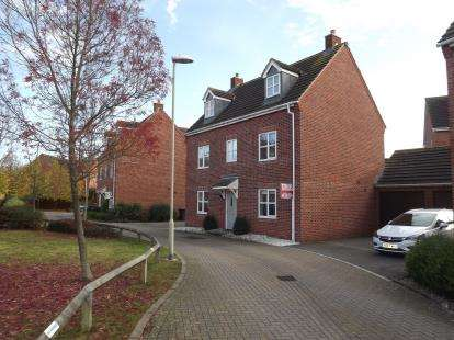 5 Bedrooms Detached House for sale in Mildenhall Way, Kingsway, Gloucester, Gloucestershire