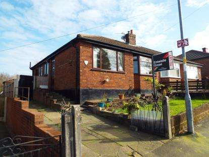 2 Bedrooms Bungalow for sale in Dryden Avenue, Ashton-In-Makerfield, Wigan, Greater Manchester, WN4