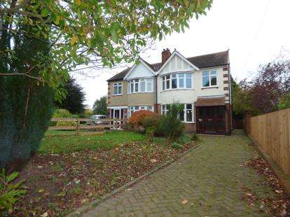 3 Bedrooms Semi Detached House for sale in Duffield Road, Darley Abbey, Derby, Derbyshire