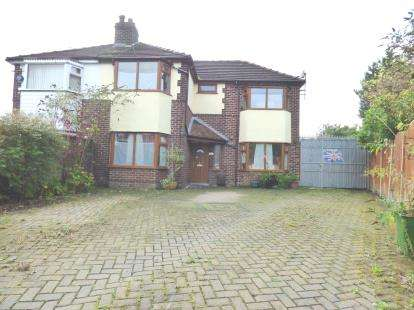 5 Bedrooms Semi Detached House for sale in Thorntrees Avenue, Lea, Preston, Lancashire, PR2