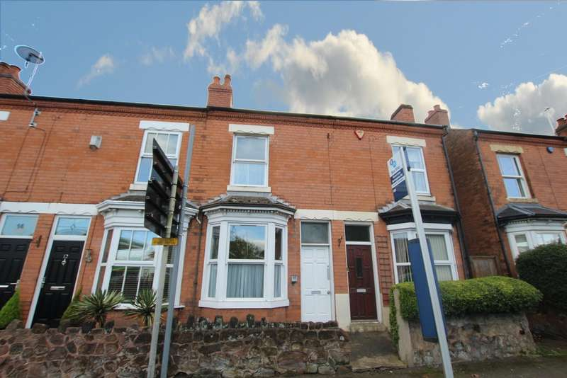 2 Bedrooms Terraced House for sale in Penns Lane, Wylde Green, B72 1BD