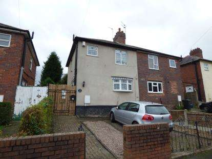 2 Bedrooms Semi Detached House for sale in Parkside Road, Halesowen, West Midlands