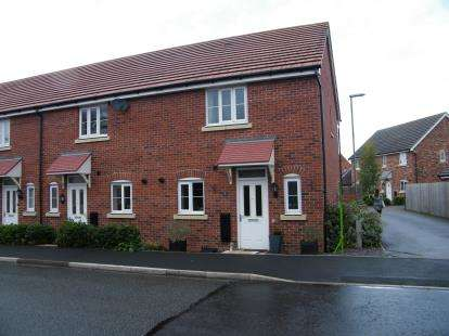 2 Bedrooms End Of Terrace House for sale in St. David Mews, Weston, Crewe, Cheshire