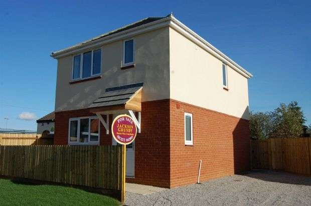 2 Bedrooms Detached House for sale in Station Road, Long Buckby, Northampton NN6 7QA