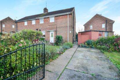 2 Bedrooms Semi Detached House for sale in Stamper Crescent, Sutton In Ashfield, Nottinghamshire, Notts