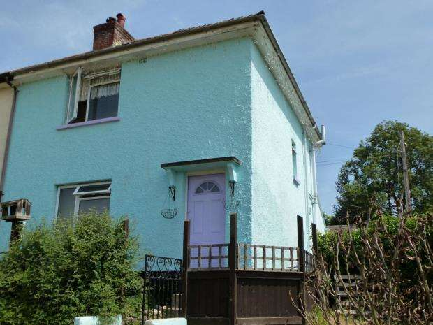 2 Bedrooms End Of Terrace House for sale in Barris View, Lapford, Crediton, Devon