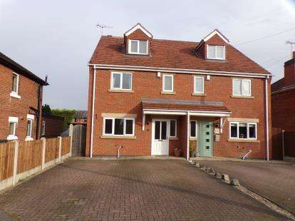 4 Bedrooms Semi Detached House for sale in Church Avenue, Hatton, Derbyshire