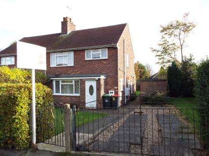 1 Bedroom Flat for sale in Clegg Hill Drive, Sutton In Ashfield, Huthwaite, Nottingham