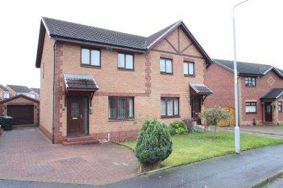 3 Bedrooms Semi Detached House for sale in Conservation Place, Wishaw
